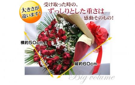 還暦祝いにバラ花束60本