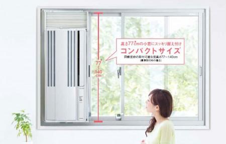 コロナ窓用エアコンCW16A